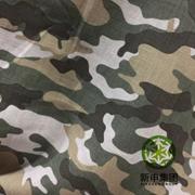 新申·与国同庆 | 阅兵军服:迷彩情怀