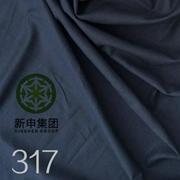 新申·与国同庆 | 阅兵军服:不动声色空军蓝