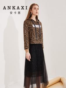 安卡茜秋冬新款女裝裙子
