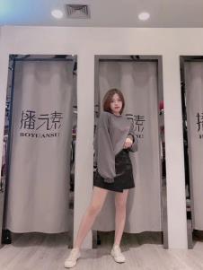 优主义不规则短裙