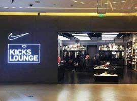 美国青少年消费调查报告:耐克成为最受欢迎鞋服品牌
