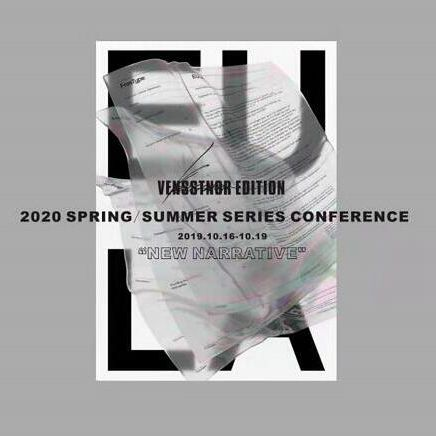 VENSSTNOR维斯提诺2020春夏新品发布会诚邀您的莅临!