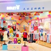 要花多少钱能开好童装店?