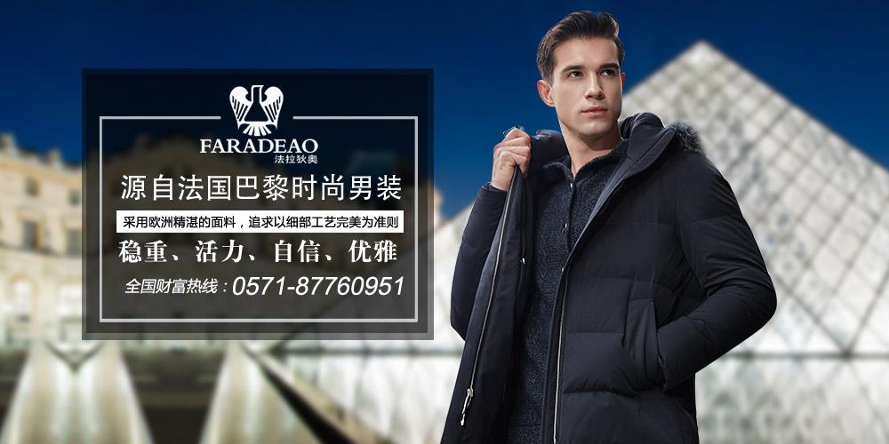 杭州侨贸实业有限公司