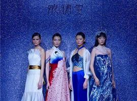 SS2020上海时装周SIFSDay2:一中一西 高定礼服的对话