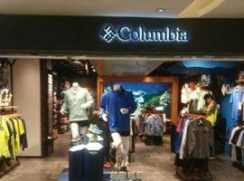 columbia2018年净利润涨155% 中国市场回暖明显