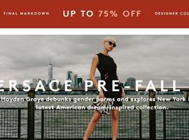 美国奢侈品百货 Barneys获得 ABG 2.7亿美元融资,或将摆脱破产噩运