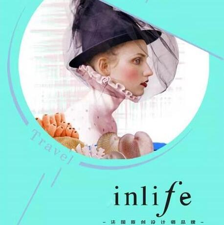 伊纳芙inlife2020夏装新品发布会诚邀您的莅临!