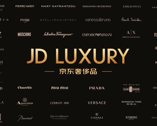 Prada奢侈品牌如何用好中国电商平台