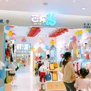 童装十大排行榜十强  芭乐兔童装入榜成为当之无愧焦点品牌