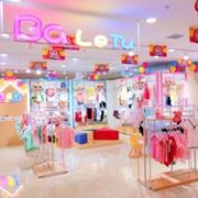 开童装店大概会耗费多少钱?