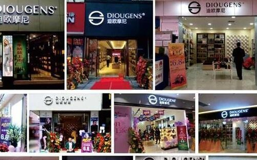 女鞋加盟,为何迪欧摩尼品牌更受青睐?