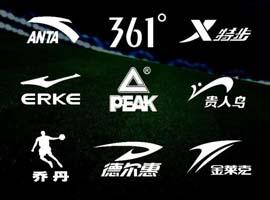 晋江启示录:国产运动品牌何以崛起?