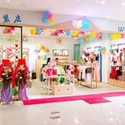 加盟实业童装品牌,怎样找到适合的品牌?