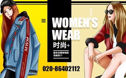 鈺鑫回收庫存服裝:男裝、女裝、童裝、牛仔服、運動服、休閑服、襯衫
