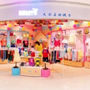 怎样开一家实业童装品牌加盟店
