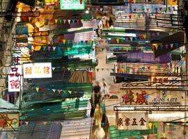 香港第三季度零售业销售额和商铺租金出现大幅下滑
