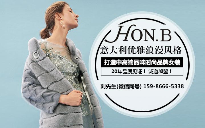 深圳市榮子服飾有限公司