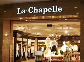 拉夏贝尔断臂求生收缩战线 旗下男装品牌申请破产