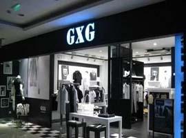 国内男装GXG股价创新高市值破70亿