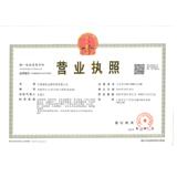 上海俪富品牌管理有限公司企业档案