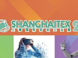 世界纺织科技 尽在上海纺机展2019 协助企业迎战智能制造新浪潮