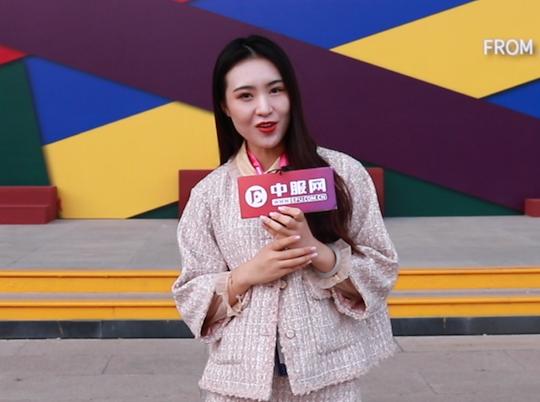 中服主持人探班:宁波国际服装节升级时尚节