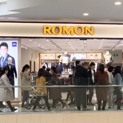 现场人气火爆!罗蒙新零售河北秦皇岛海港茂业中心店盛大开业