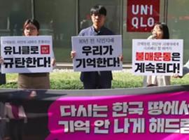 优衣库一则广告在韩国犯了众怒……