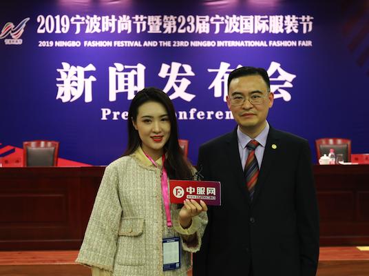 2019宁波时尚节暨第23届宁波国际服装节精彩解读