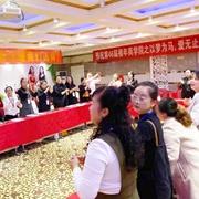 以夢為馬·愛無止境 艾慕 2019 大型落地培訓會-寧夏站驚艷開啟!