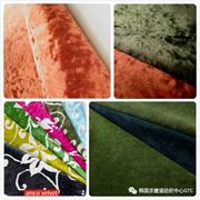韩国京畿道进口面料供应商中国配对洽谈会产品图片又来啦