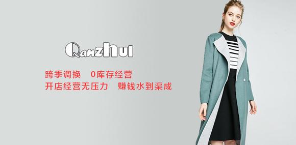 千姿惠打造时尚潮流女装连锁品牌!