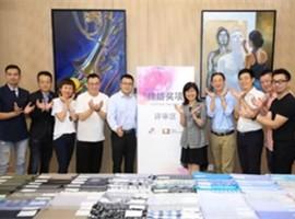 可持续发展是共识!美国棉花公司第三年携手中国国际面料设计大赛
