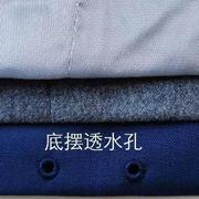 ?#30784;?#26238;·穿只需三步 裁圣全面上线高效可机洗西服