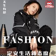 """""""天生反骨"""" 淘淘猫这4套衣服专为""""叛逆""""宝?#21019;?#36896;"""