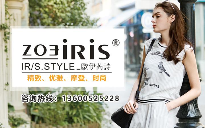 杭州構思服飾有限公司