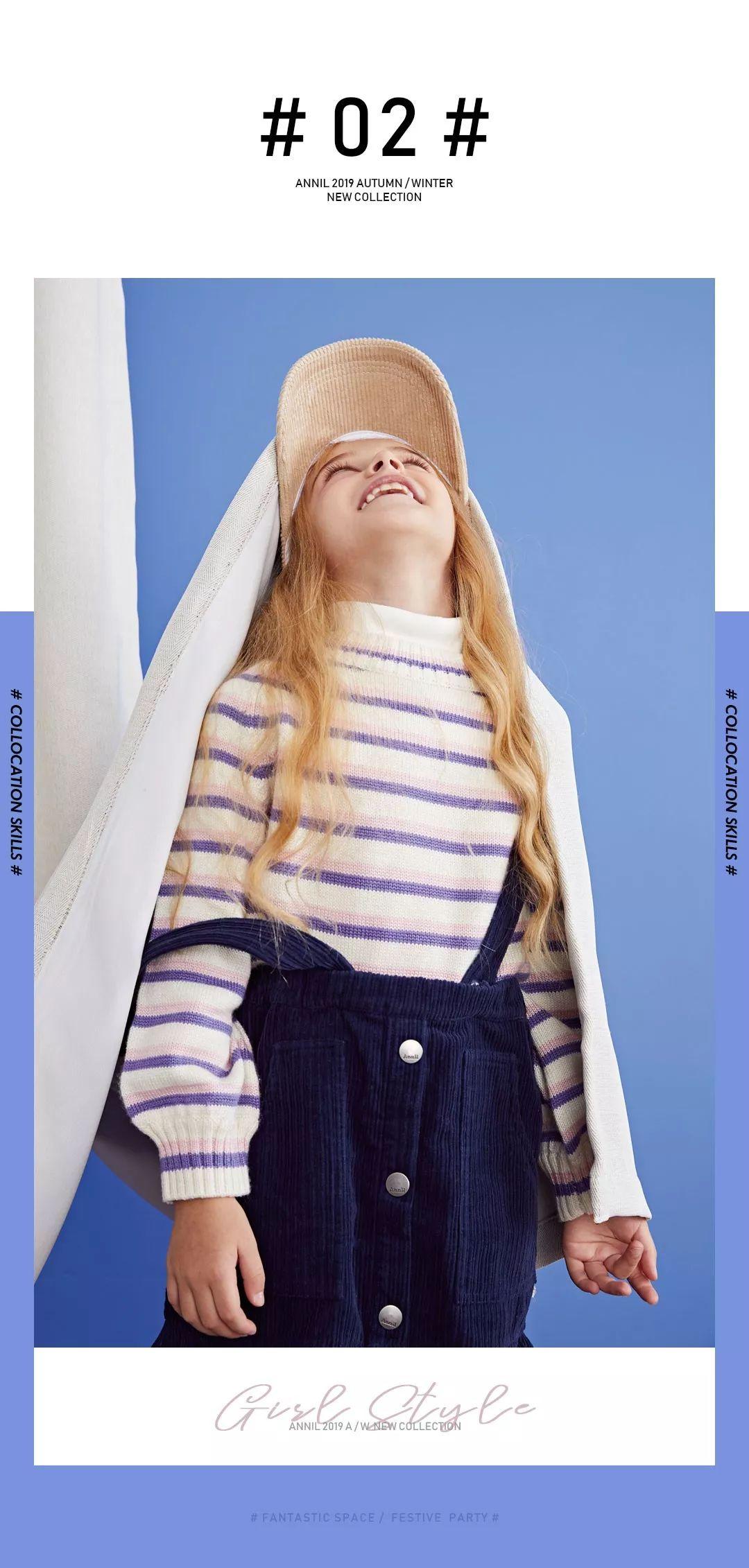 安奈儿:穿美丽暖和的毛衣,是冬天存在的意义