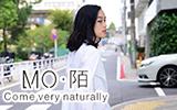 MO·陌 隨性但不隨意, 個性但不浮夸