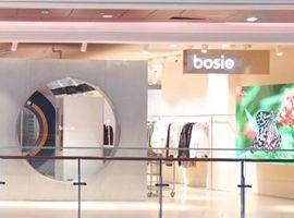 抓住95后年轻消费者 bosie用快时尚的方法做设计师品牌