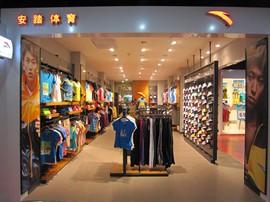 安踏签约!首个国际奥委会合作中国体育运动品牌诞生