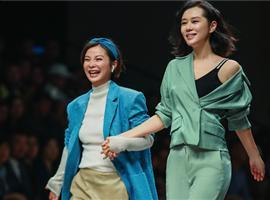 EACHWAY S/S 2020中国国际时装周:探寻中国色