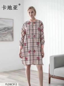 卡地亚女装冬季新款2019裙子