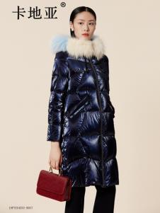卡地亚女装冬季新款2019羽绒服