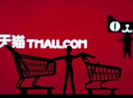 中国成世界最大零售市场 品牌拥抱天猫双11