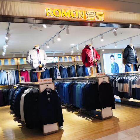 罗蒙新零售山东青岛黄岛区瑞泰利群店盛大开业