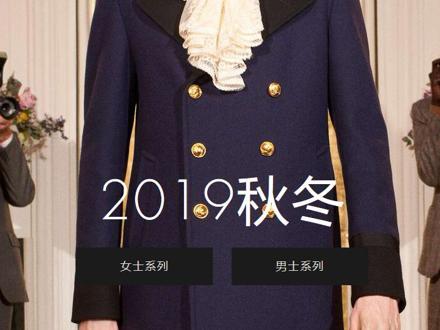 """开云集团最新季报:Gucci 表现""""令人放心"""""""
