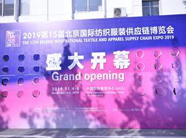 2019北京纺博会在北京拉开帷幕 助纺织服装迈向新高度