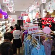 熱烈慶祝100%女人攜手河南濮陽吳老板新店盛大開業
