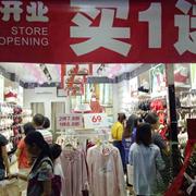 熱烈慶祝100%女人攜手廣州付老板新店盛大開業